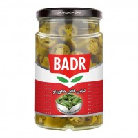 Iranian's  600 g green halopino pepper pickle