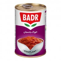 Iranian's  Eggplant canned food 420 g