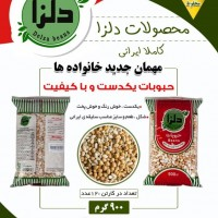 Blend of chickpeas and white beans 900 g delicacies