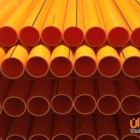 Iranian's  Three layer PVC U PVC pipes