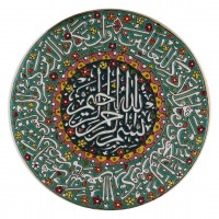 Iranian's  Clay Plate Size 30